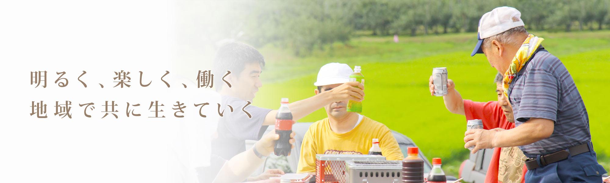 青森県平川市の就労・短期入所・入所・生活介護を行う障がい者支援施設は旭光園グループ