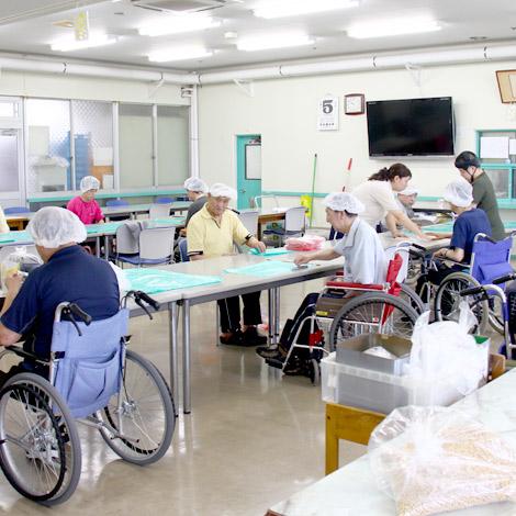 旭光園グループは、青森県弘前市の就労・短期入所・入所・生活介護・デイサービスを行う障がい者支援施設です。